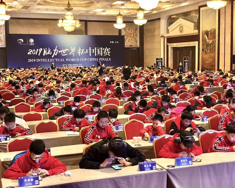 2019年脑力世界杯中国赛
